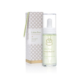 Face Treatment Oil
