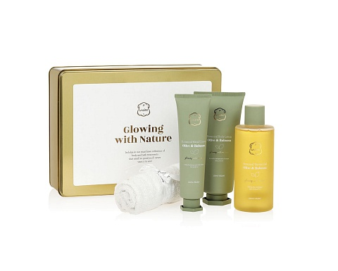 Nourished by Nature Gift Set